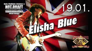 Британское вторжение /Elisha Blue ( UK )