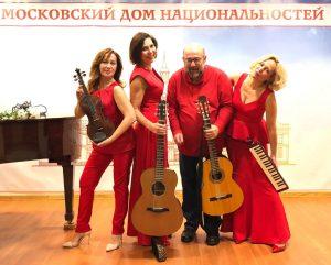 Вечер авторской песни / Ансамбль Малинада