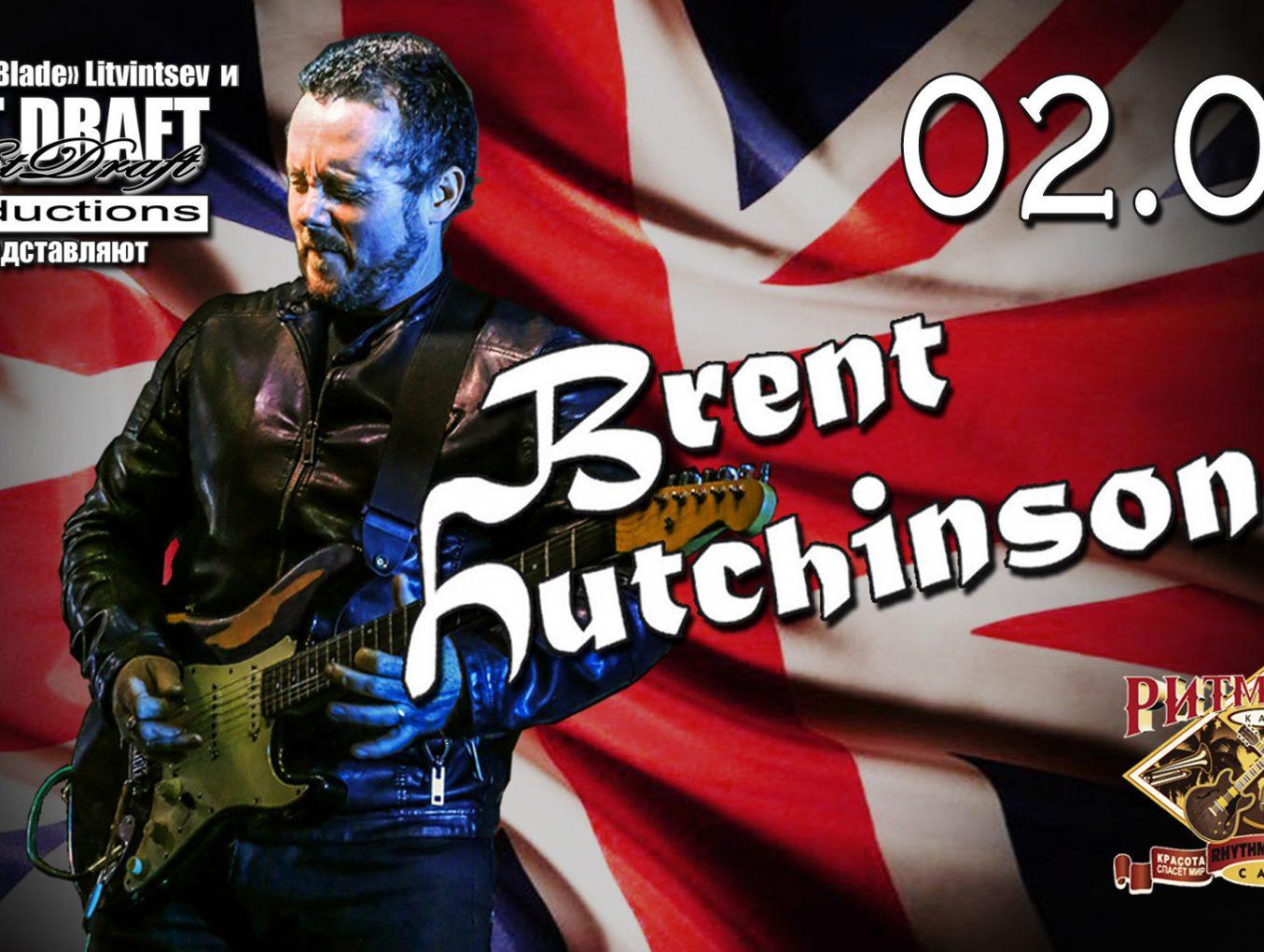 Британское блюзовое вторжение / Brent Hutchinson ( UK )